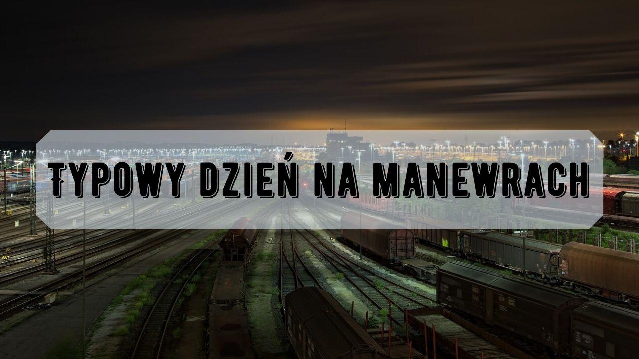 manewry